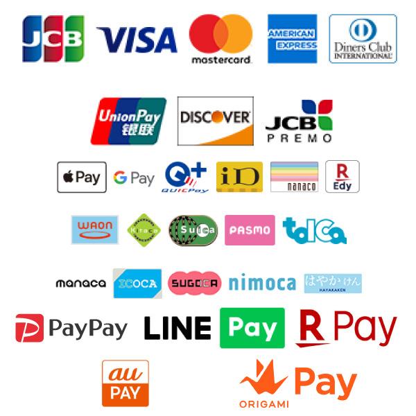 各種QRコード決済・電子マネーで支払できるようになりました!
